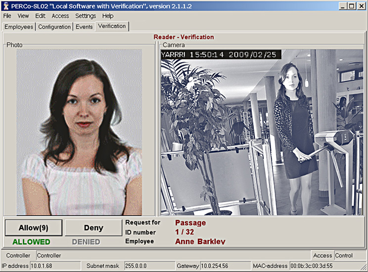 PERCo access control software - visual verification sample screenshot